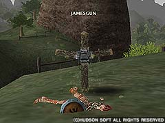 JAMESGUN